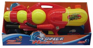 Pistola De Agua Okey 60 Cm