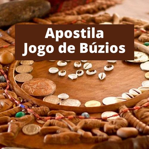 Imagem 1 de 1 de Apostila Jogo De Buzios Merindilogun