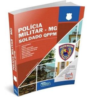 Policia Militar - Minas Gerais - Pm Mg -edital 2017