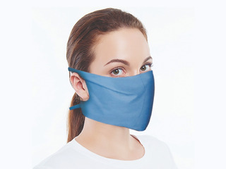 Tapaboca De Tela Antibacterial Metblow Prevencion X 50 Uni