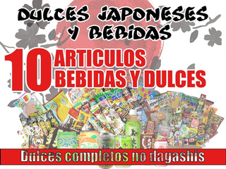 Dulces Japoneses Paquete De 10 Articulos, Dulces Y Bebidas