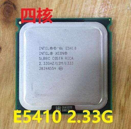 Procesador Intel Xeon S771 - Quad Core X5410 - 12mb Cache