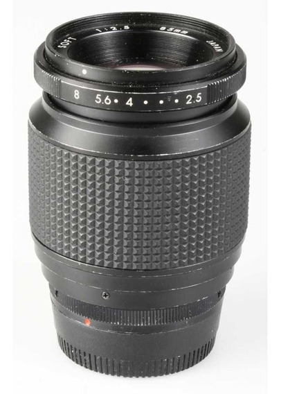 Objetiva Kenko Mc Soft 85mm F2.5 Para Nikon