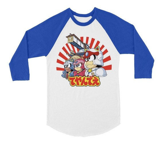 Playera Raglan 3/4 Gatos Samurai 01 Anime Retro