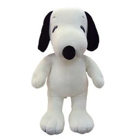 Snoopy Pelúcia 35cm Cachorro Do Charlie Brown