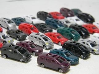 Lote 100x Miniaturas Carros Escala 1:200 Figuras P/ Maquete