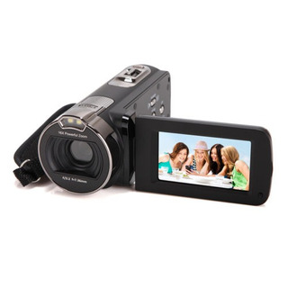 2.7 Lcd 1080p 24mp Videocámaras Digitales Cámara De Video 1