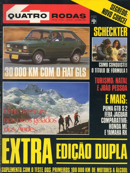Quatro Rodas Nº231 Fiat 147 Gls Puma Gtb/s2 Fera Xk Jaguar