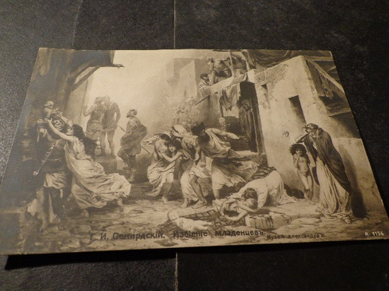 Rusia-1912- Arte- Santos Inocentes ....