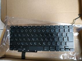 Teclado Japonês Macbook Pro A1283