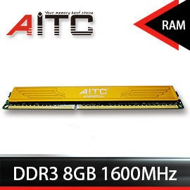 Memoria - Aitc - Ram Ddr3 8gb 1600mhz - Línea Kingsman