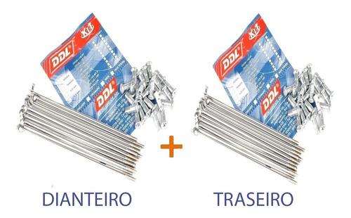 Imagem 1 de 4 de Raio Dianteiro + Traseiro Ddl 4mm Bros 150 A Disco Cromado