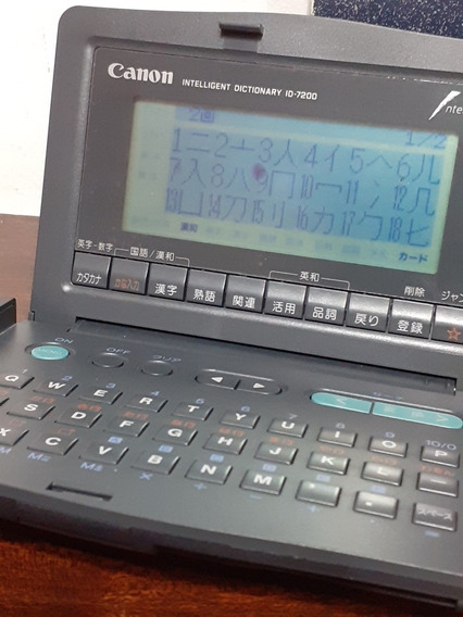 Canon Word Tank Id-7200 Made Japan 1991 Tipo Atari Portfolio