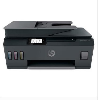 Impressora Multi Jato Hp 617