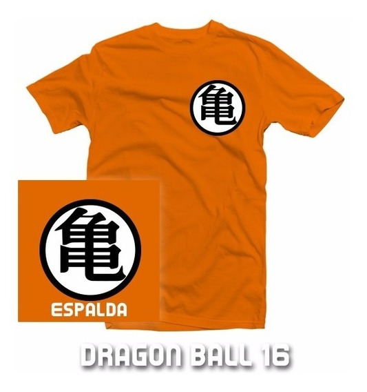 Playeras Dragon Ball Z Goku Vegeta Freezer-30 Modelos Dispo!