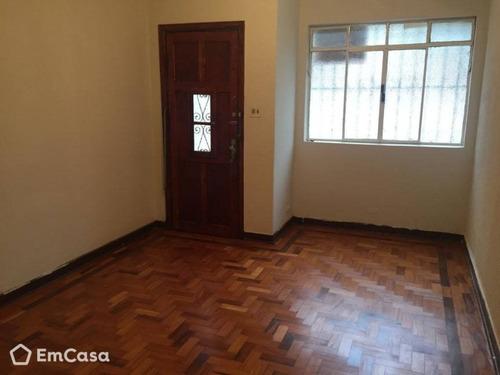 Imagem 1 de 10 de Casa À Venda Em São Paulo - 17147