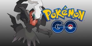 Raids Legendarias Pokemon Go!
