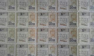 Timbre Fiscal Estampilla 1ut Distrito Capital Trámites Gtu