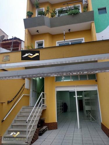 Salão Para Alugar, 96 M² Por R$ 2.750/mês - Jardim Las Vegas - Santo André/sp - Sl0168
