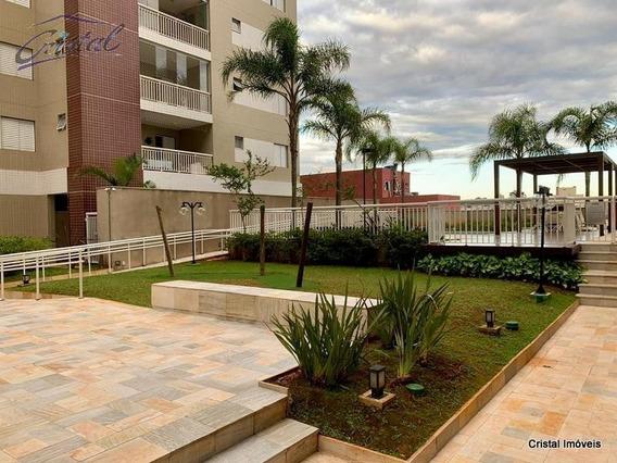 Apartamento Para Venda, 2 Dormitórios, Jardim Bonfiglioli - São Paulo - 20324