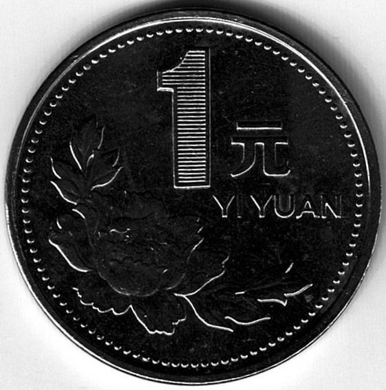 Moneda De China 1 Yi Yuan 1999 S/c +++++ Excelente