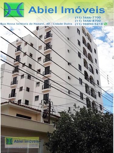 Apartamento Em Vila Gumercindo  -  São Paulo - 443