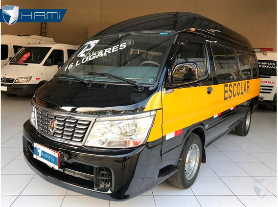 Jinbei Topic Escolar L 2.2 8v/ 2.0 16v 4p 2012