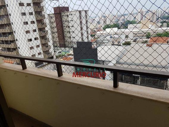 Apartamento Com 2 Dormitórios Para Alugar, 74 M² Por R$ 1.100/mês - Vila Santa Tereza - Bauru/sp - Ap3383