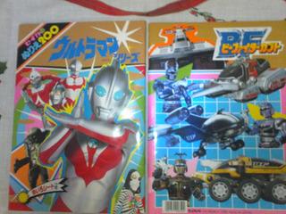 2 Libros De Colorear Japoneses