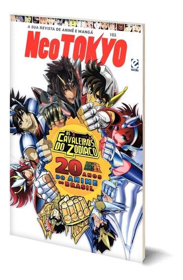 Revista Neo Tokyo 20 Anos De Cavaleiros Do Zodíaco No Brasil