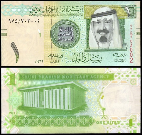 Saudi Arabia Arábia Saudita P-31c Fe 1 Riyal 2012 * C O L *