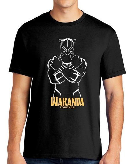 Playera Pantera Negra Wakanda Forever (diseño1) Black Panter