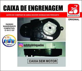 Caxa De Engrenagem Bandeirante Sem Motor