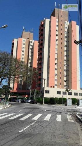 Apartamento Com 2 Dormitórios À Venda, 54 M² Por R$ 260.000,00 - Jardim Imperador (zona Leste) - São Paulo/sp - Ap0196