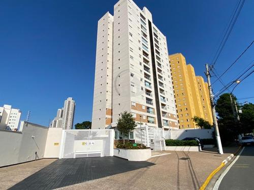 Imagem 1 de 22 de Apartamento À Venda Em Guanabara - Ap035160