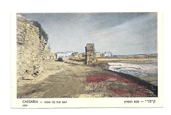 Antigua Postal Cesarea Israel Vista De La Bahia 540