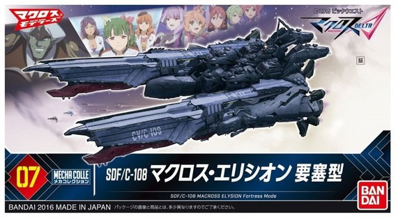 Sdf / C-108 Macross Elysion Macross Bandai 30th Anniversario