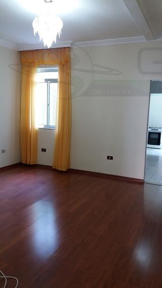 Casa Para Venda, 2 Dormitórios, Ipiranga - São Paulo - 6458