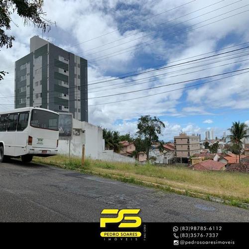 Imagem 1 de 1 de Terreno Para Alugar, 1020 M² Por R$ 7.000/mês - Campina Grande/pb - Te0158