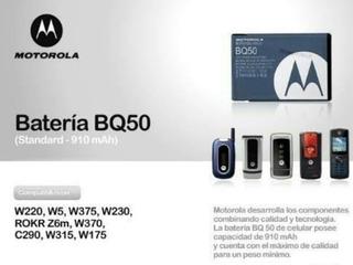 Bateria Motorola Bq50 Original W270 W375 W388 W396 W403