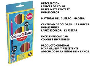 Colores Papermate 10 Cajas / 12 Colores Dobles Envio Gratis