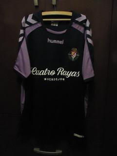 Real Valladolid - Camisa Original Hummel