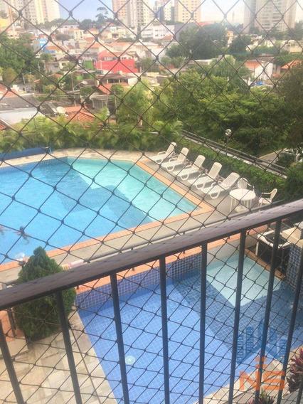Apartamento Residencial À Venda, Parque Residencial Julia, São Paulo - Ap12660. - Ap12660