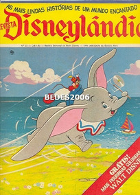 Disneylândia Nº 23 - Editora Abril - 1972