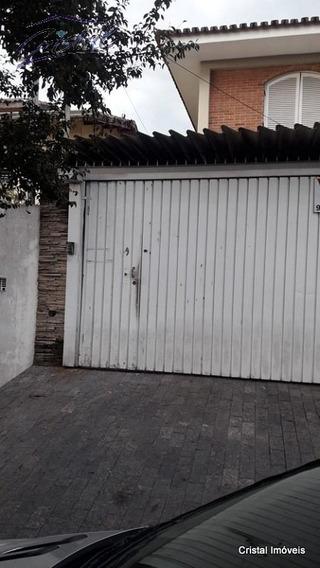 Casa Para Venda, 3 Dormitórios, Jardim Esmeralda - São Paulo - 20130