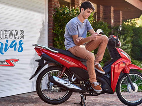 Honda Wave - 0km - Masera Motos Concesionario - R