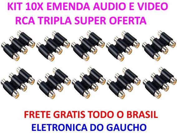 Kit 10 X Emenda Tripla Rca Cabo Áudio E Vídeo Fêmea X Fêmea