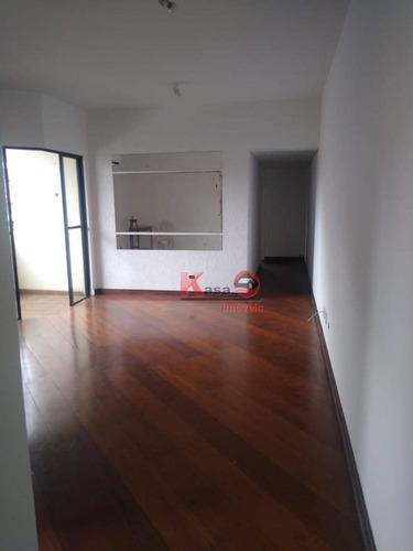 Apartamento Com Ótima Localização  60 M² - Venda Por R$ 430.000 Ou Aluguel Por R$ 2.500/mês - José Menino - Santos/sp - Ap10077