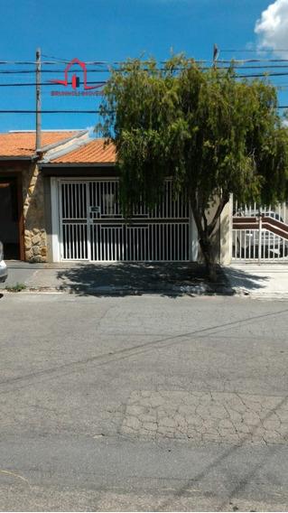 Casa A Venda No Bairro Fazenda Grande Em Jundiaí - Sp. - 3007-1