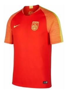 Playera Selección De China (titular 2018) Talla X L
